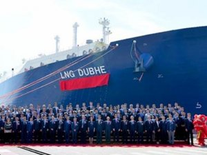 New LNG Carrier Named for Yamal Project