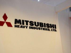 Mitsubishi Shipbuilding to Build Two High-Speed Ferries for Shin Nihonkai