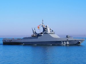 Black Sea Fleet's patrol ship to join Russian Navy's Mediterranean Squadron