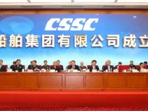 China: World's Largest Shipbuilder Established