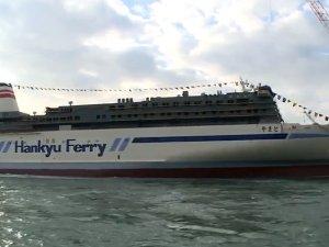 Mitsubishi Splashes 2nd Newbuild for Hankyu Ferry