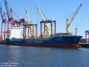 India claims detained COSCO ship carried nuclear missile launcher