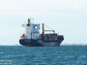 Container ship attacked in Gulf of Guinea, AIS went off