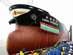 CNS to build $308m worth tankers