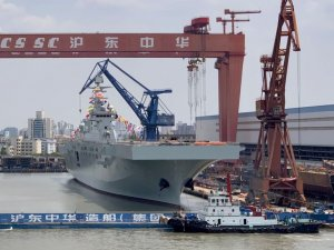 China: Second Type 075 amphibious assault ship launched