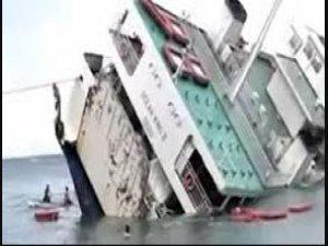Passenger ship sank in Philippines