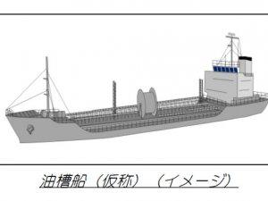 Japan's MoD Orders Two Yard Oiler Tankers From Shin Kurushima For JMSDF