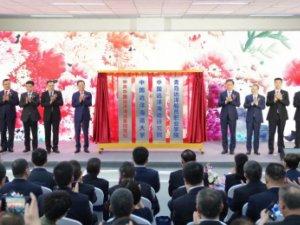 Cosco Shipping Maritime University debuts in Qingdao