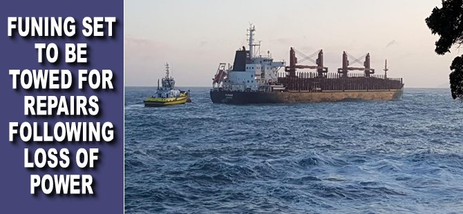 Funing set to be towed for repairs following loss of power