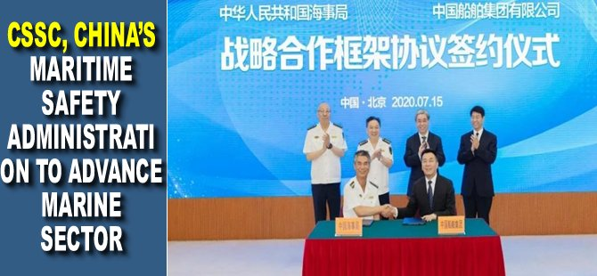 CSSC, China's Maritime Safety Administration to advance marine sector