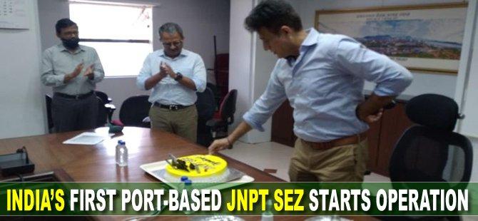 India's first port-based JNPT SEZ starts operation