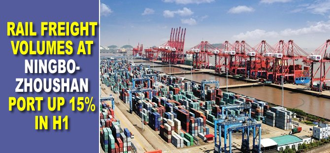 Rail freight volumes at Ningbo-Zhoushan port up 15% in H1