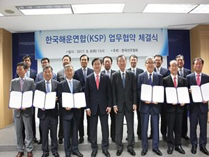 Disappointing South Korean liner alliance reformed for another year