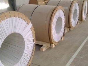 New US-Canada Aluminum Tariffs to Hurt Shipbuilders