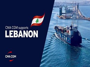 CMA CGM launches humanitarian shipping relief effort for Lebanon
