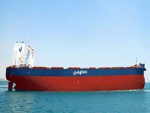 2nd eco-friendly bulker newbuild joins Bahri's fleet