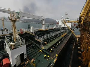 Forfeiture of Iranian Gasoline From Venezuela-Bound Tanker