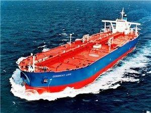 Cosco sending 10 tankers to scrap