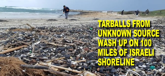 Tarballs From Unknown Source Wash Up on 100 Miles of Israeli Shoreline