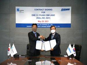 DSME scores Hyundai LNG carrier deal