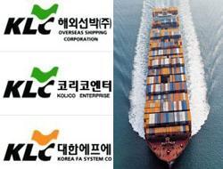 KLC looks to double capesize fleet