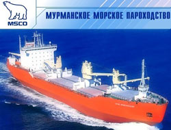 Murmansk Shipping quits varandey