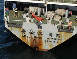 Chinese ship reportedly snubbed
