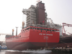 Çicek Shipyard launches Ayse Naz