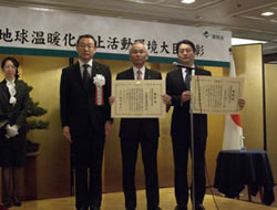 NYK Receives Japan's Award
