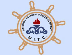 NITC buys VLCC for $128 million