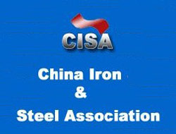 CISA:Iron ore price to remain same