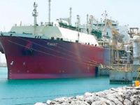 Rasgas deliver first cargo to Kochi