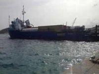 Ro-Ro ship is investigated