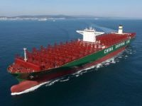 World's largest capacity container ship holds maiden voyage ceremony in Singapore