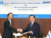 DSME Signs Deal for LNG Quartet