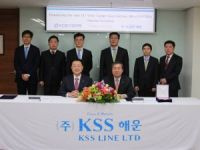 KSS Line Secures Financing for Its VLGC
