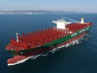 Mega Ships Leading Global Demand