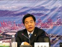 CMHI Issues USD 700 Million Notes to Boost Port Business