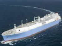 Tanker collides with ship
