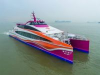 Shi Zi Yang 7 Launched in Hong Kong