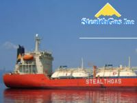 Stealthgas to acquire aframax tanker