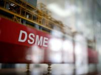 DSME CEO Says Should Step Down if Shipbuilder Can't Turn Profit