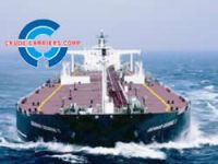 Crude Carriers acquires 2 tankers