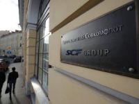 Russia Wants to Split Sovcomflot Sale Among Small-Stake Investors – Sources
