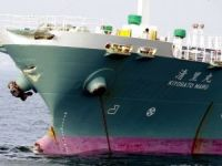 Product tanker Kiyosato Maru collided with bulk carrier JP Cosmos in Tokyo Bay