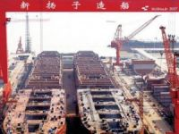 Yangzijiang Shipbuilding establishes new offshore structure manufacturing JV