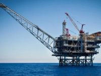 Hess Corp Sells Offshore Equatorial Guinea Assets