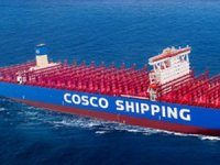 Giant COSCO box ship achieves a cyber certification first