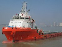 First Battery-Powered Offshore Supply Vessel in the Gulf of Mexico