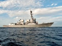 Construction of The USS Patrick Gallagher Gets Underway